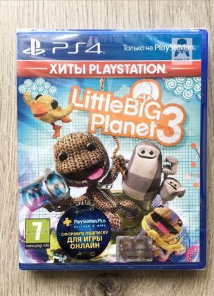 Little Big Planet 3 (новый) (рус.) PS4 Акции !! Скидки !!