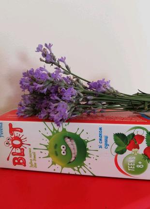 Зубна паста для дітей від 8 років