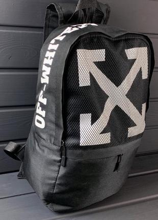 Модный рюкзак 💪 off white black💪