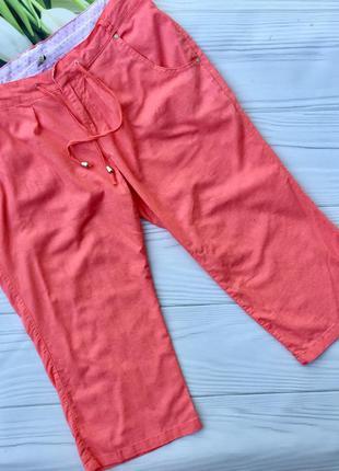 Льняные укороченные брюки,бриджи atmosphere