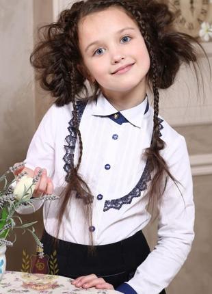 Распродажа! белая блуза рубашка кружевом в школу, школьная фор...