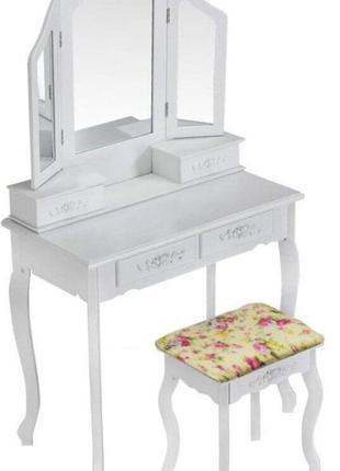 Столик туалетний Bonro B005W
