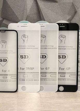 Защитное 5D/10D стекло для iPhone на айфон 6/7/7+/8/8+/X/Xs/XR...