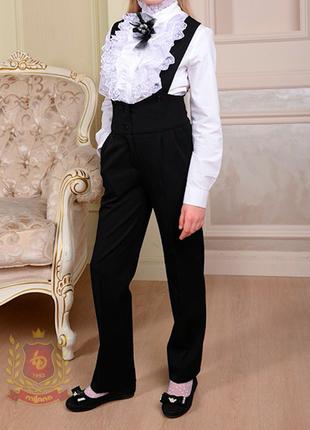 Распродажа брюки на бретелях полукомбинезон школьная форма милана