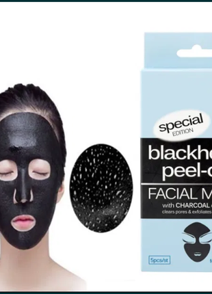 Угольная маска для лица Sense Beauty Blackhead Peel Off