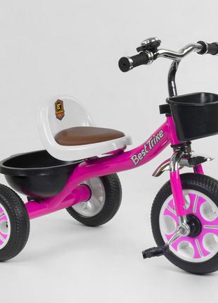 Велосипед детский трёхколёсный Розовый Best Trike