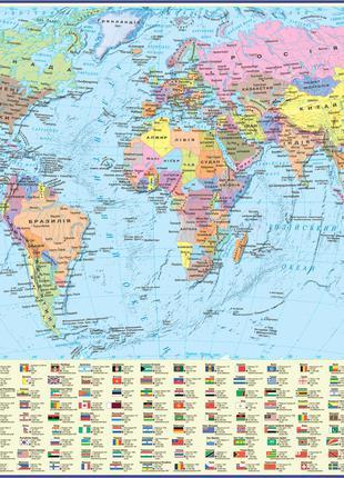 Світ. Політична карта. 65x45 см. М 1:54 000 000. Картон, лам.