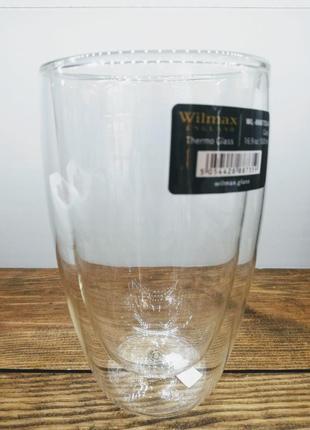 Чашка с двойным стеклом, термостакан с двойными стенками и дном