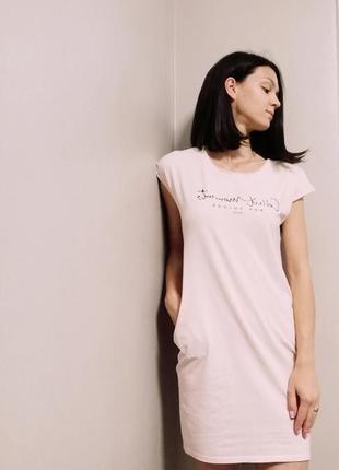 Розовое трикотажное платье-туника. лёгкое мини платье прямого ...