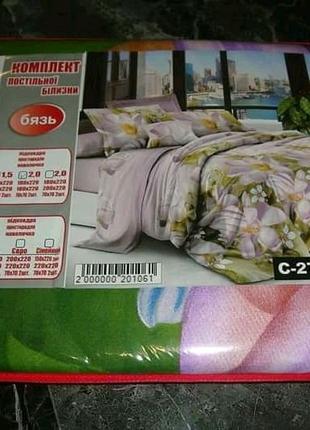 В НАЯВНОСТІ. Комплект постельного белья 2-ка Размер 1,8х2.