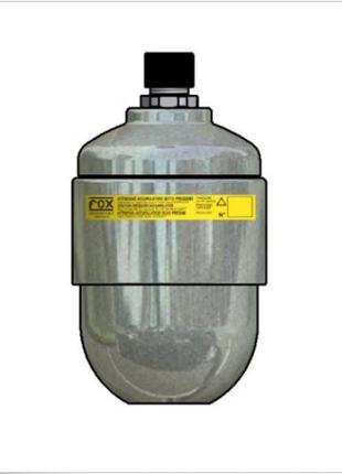 Мембранный гидроаккумулятор  HST 0.5 Fox 0,5 л