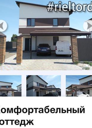 Продам 3 коттеджа вышгород р-н с. Хотяновка коттедж город Межречь