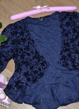 Шикарное темно - синее бархатное болеро без застежек