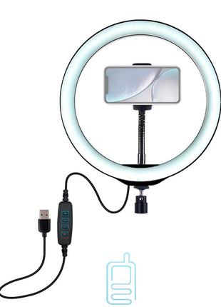 Кольцевая лампа ZD666 26см (с держателем)