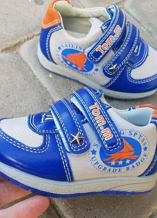 Кроссовки для мальчика супинатор кожаная стелька кросівки для ...