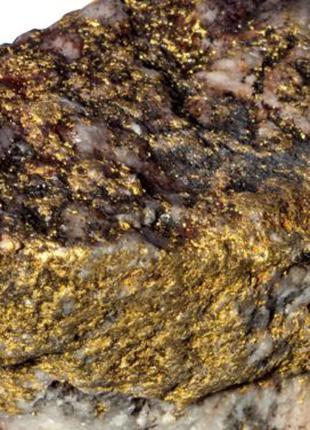 Покупка золотосодержащего сырья