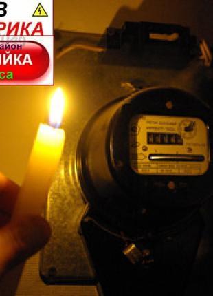 ЭЛЕКТРИК ОДЕССА.замена \ ремонт проводки,СРОЧНЫЙ ВЫЗОВ все районы