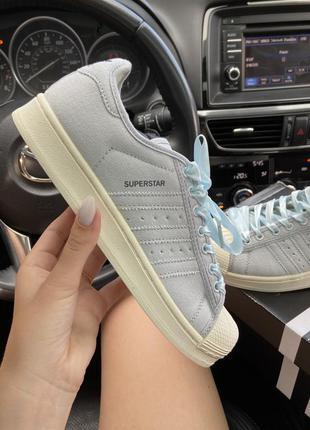 Женские кроссовки adidas superstar blue (голубые)