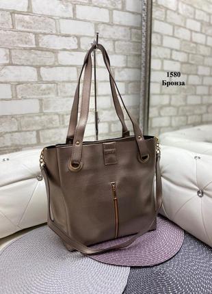 Женская сумка-шоппер, помещается формат а4