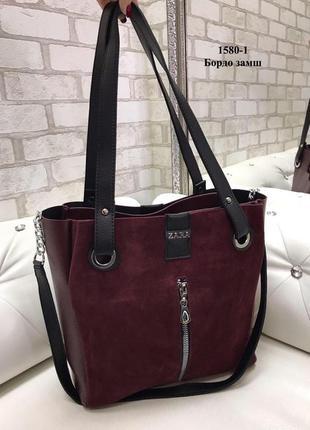 Большая женская сумка бордового цвета
