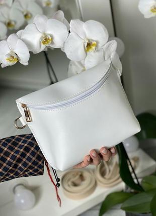 Белая поясная сумка, клатч