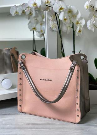 Женская сумка цвет пудра/бронза