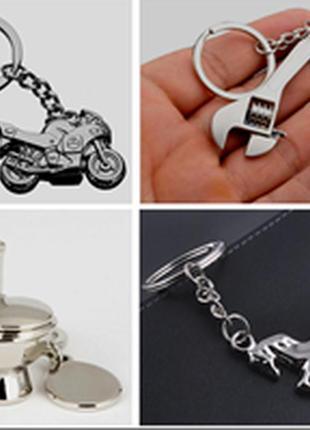Брелок для ключей, подарок, оригинальный