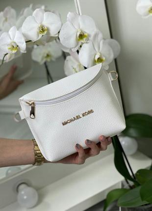 Белая сумка на пояс, клатч
