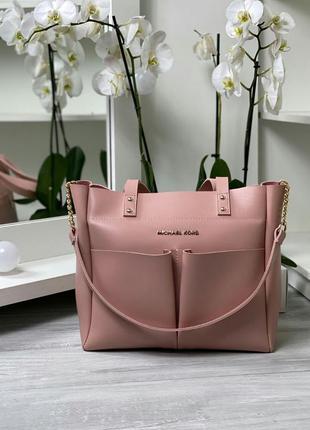 Женская сумка-шоппер, цвет пудра