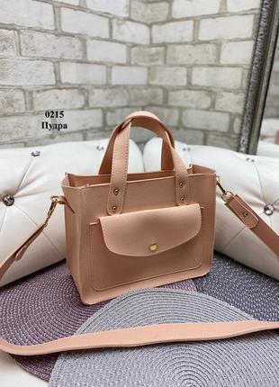 Женская сумка, цвет пудра