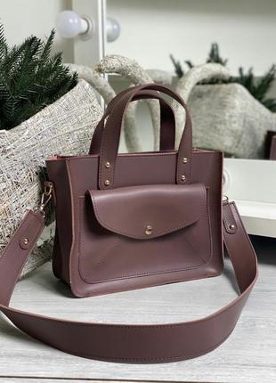 Повседневная сумка лилового цвета