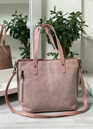 Стильная сумка шоппер, цвет пудра