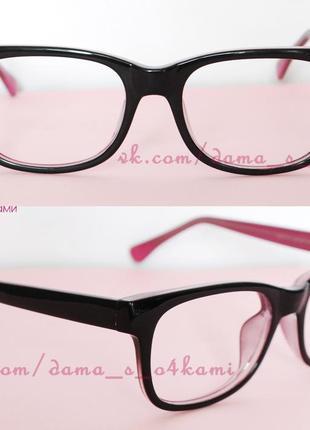 Классные имиджевые новые очки/оправа, линзы-стекло