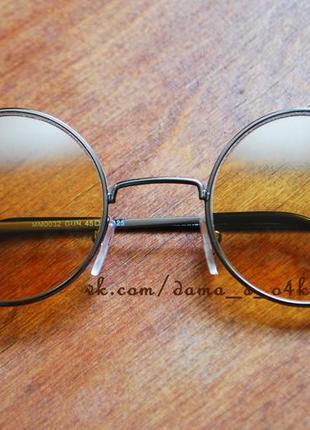 Стильные круглые очки, новые, стекло.
