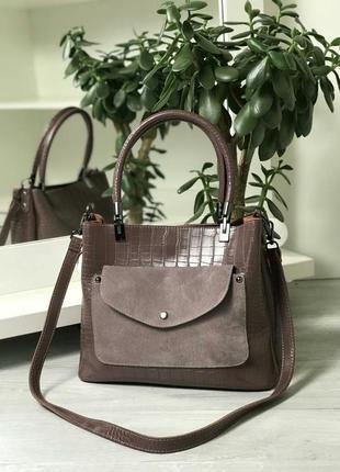 Женская сумка , цвет темная пудра