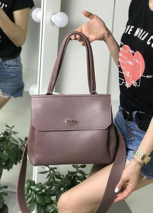 Женская сумка лилового цвета