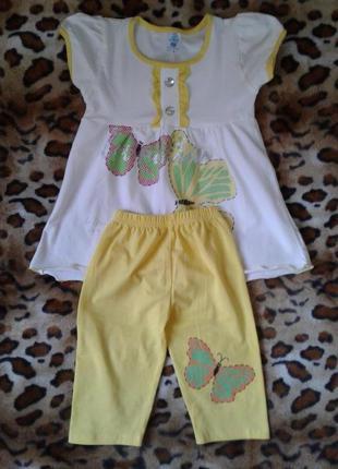 Летний комплект футболка-туника с шортами бриджами 4-6лет