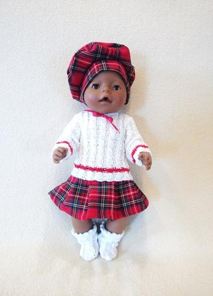 Одежда для куклы пупса Беби Борн