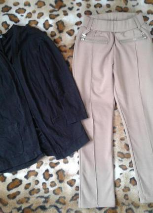 Комплектом классические брюки со стрелками + черная кофта-кард...