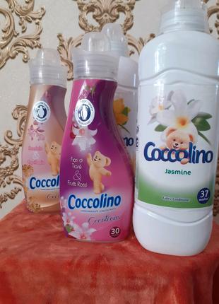 Кондиціонер Coccolino (коколіно)