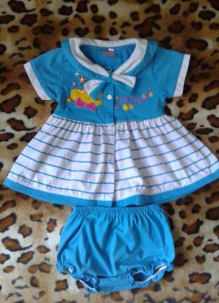 Тайланд летнее платье морячка с шортиками под подгузник 6-9мес