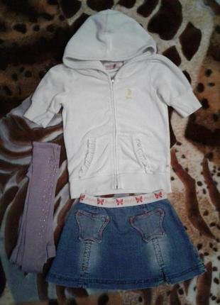 Комплект-костюм девочке юбка,кофта,колготы можно в сад 3-6 лет