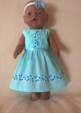 Одежда для куклы пупса Ббеби Борн (43см)