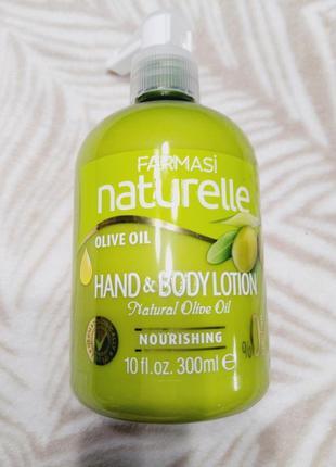 Лосьон для рук и тела с оливковым маслом