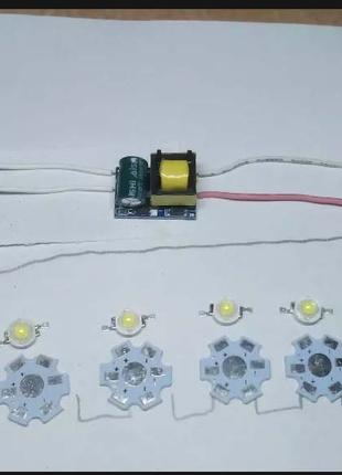 Набор для сборки ремонта LED светильника светодиодной лампы  http
