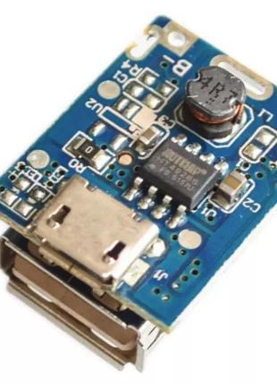 Зарядка LiPo литиевой батареи USB повербанк power bank