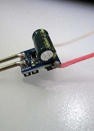 Блок питания драйвер светодиодов 12 В для 1-3 штук 1Ватт