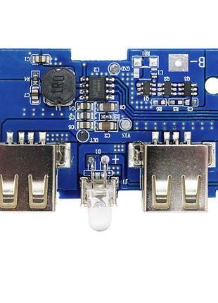 Зарядное устройство телефона, литиевых аккумуляторов Power Bank