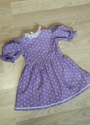 Платье в цветочек koralpen-dirndl