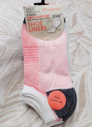 Комплект спортивных антибактериальных носков